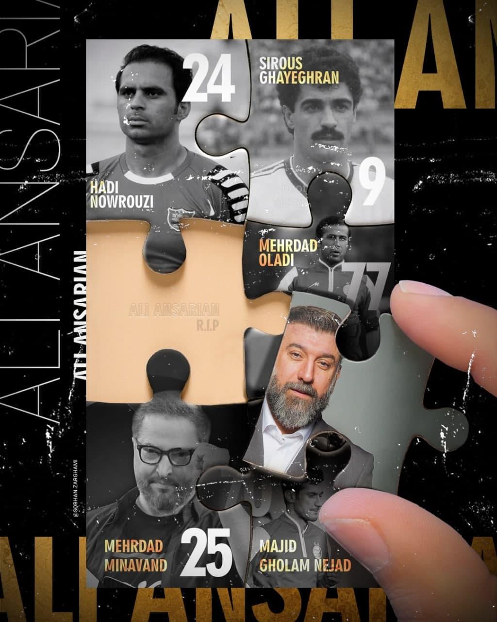علی انصاریان پیش بینی فوتبال